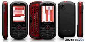 الكاتل OT-606 One Touch CHAT