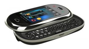 الكاتل OT-880 One Touch XTRA