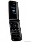 فيليبس Xenium X600