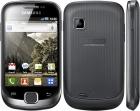 سامسونج Galaxy Fit S5670