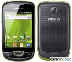 سامسونج Galaxy Mini S5570