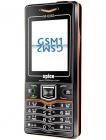 سبايس M-6363