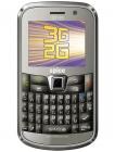 سبايس QT-95