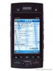 اي مايت Ultimate 9502