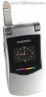 ماكسون MX-7990