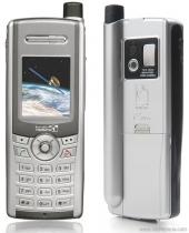 الثريا SG-2520