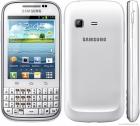 سامسونج Galaxy Chat B5330
