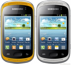 سامسونج Galaxy Music Duos S6012