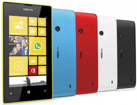 نوكيا Lumia 520