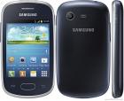 سامسونج Galaxy Star S5280