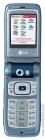 أل جي L5100